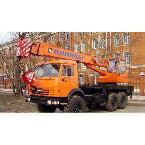 Аренда автокрана 16 т  Камаз Клинцы (Вездеход) Щёлково